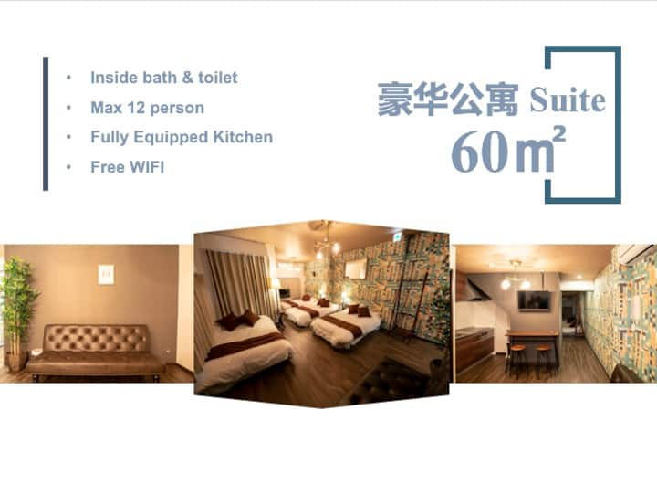 ♡R-Guest Residence♡North Umeda-6Bed for12PAX♡1F