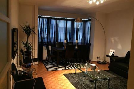 NICE ROOM IN ZURICH HEGIBACHPLATZ! - Apartment