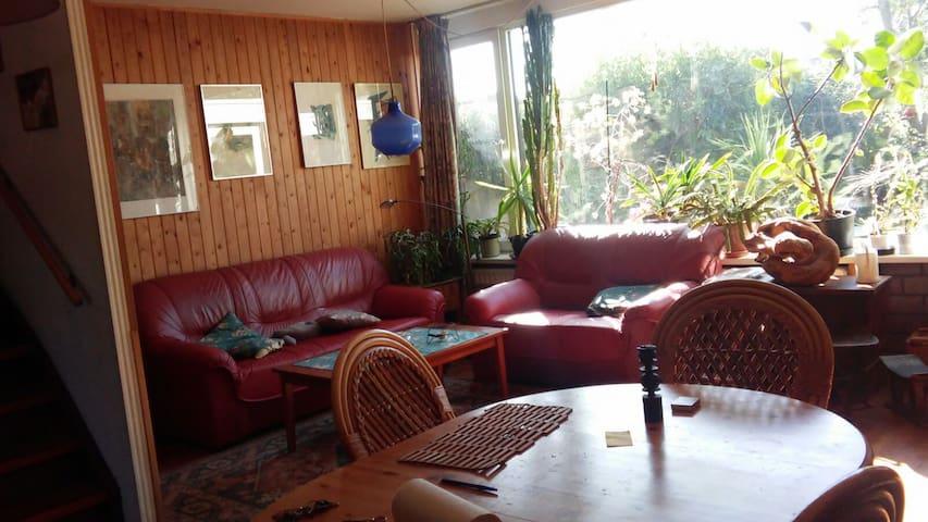 Centraal gelegen rustige kamer in eengezinhuis - Zoetermeer - Casa
