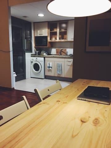 Apartamento en la ciudad de las artes - València - Appartement