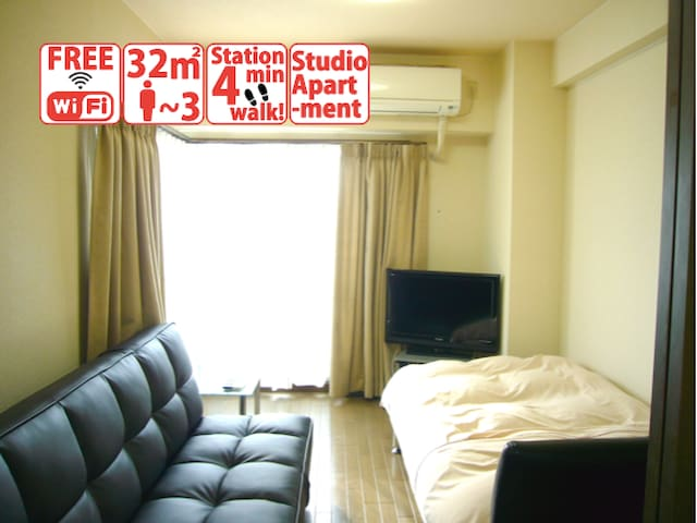 Apt. near Gion. Sleeps max 3. - Kyoto - Appartement