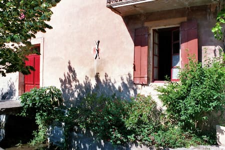 Authentic cottage in Cavillargues - Cavillargues