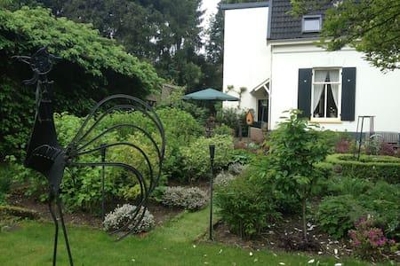 Gardenershouse Hartenstein Arnhem - Oosterbeek - Ház