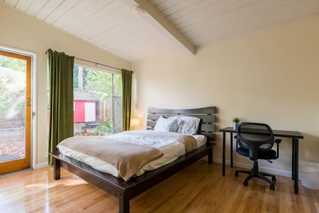 Ruth|Zen Rm 4|Private entrance/bath|Near Caltrain - Mountain View