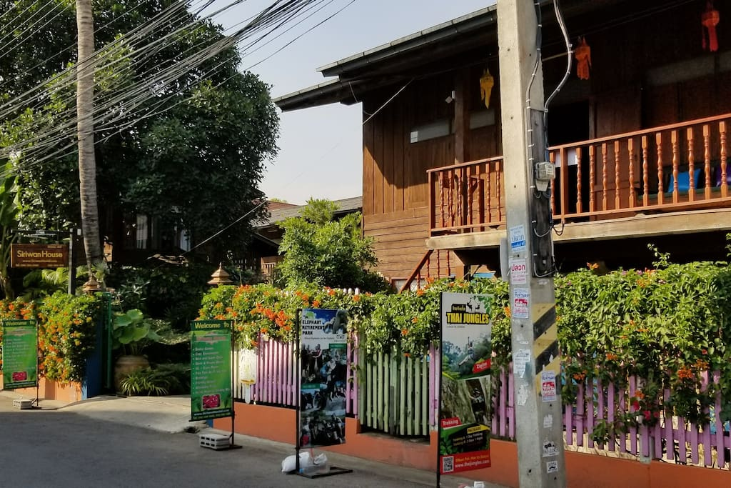 The front view of Siriwan House