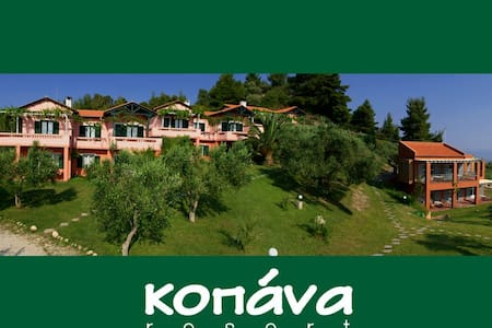 Kopana Resort studio & apartments - Pefkochori - Flat