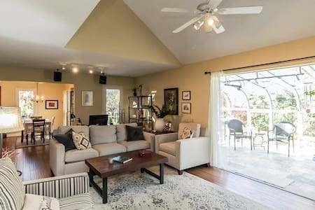 Comfy Home in West Des Moines! - West Des Moines - บ้าน