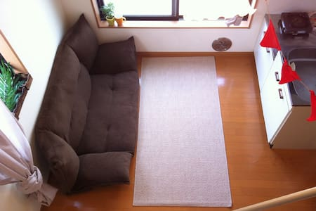☆KOENJI PRIVATE LOFT !!!  ☆ - Suginami