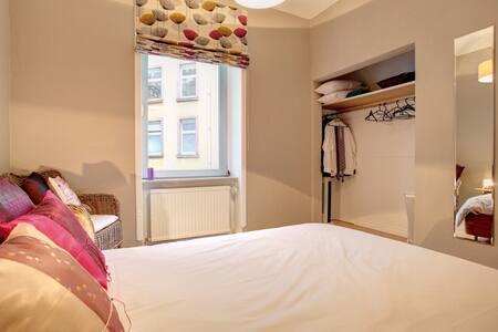 Double Room near Bornheim Mitte - Francoforte - Appartamento