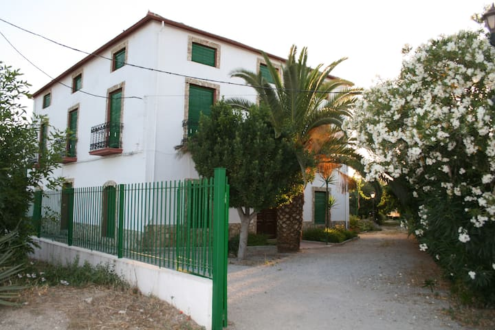 Casa Zamora - Tocón,Illora  - Rumah