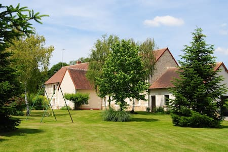 My Country House - Loire Valley - Villentrois - Hus