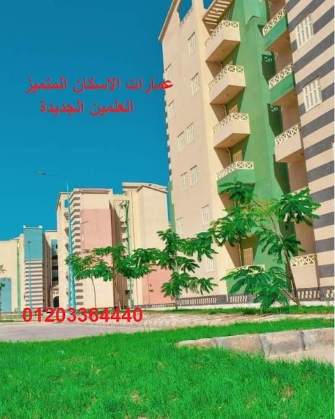 Apt. for long term rent at  New Alamein City
