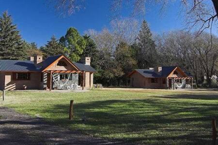 Hermosas casas en Villa General Belgrano - Villa General Belgrano