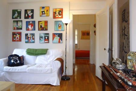 Dupont Circle, Stunning Apt - Washington - Apartment