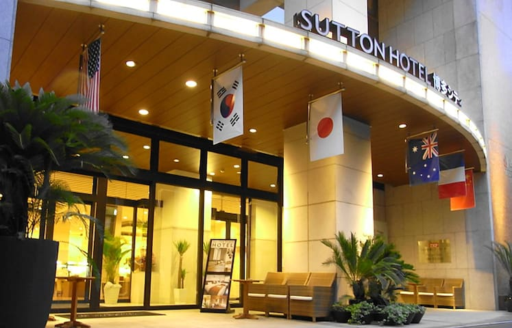 Sutton Hotel Hakata city's Twin Room - Fukuoka-shi - Outros