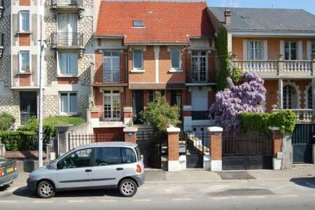 La Maison de Brigitte - Tours