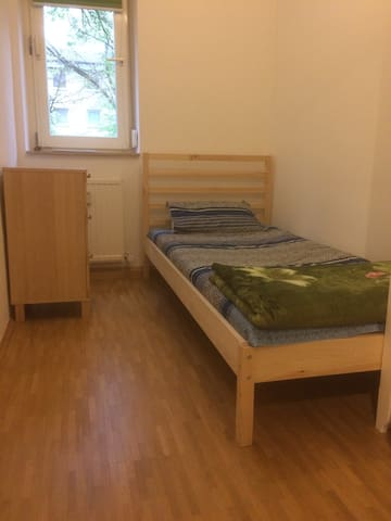 Beautiful Private Room close to city center - München - Appartement