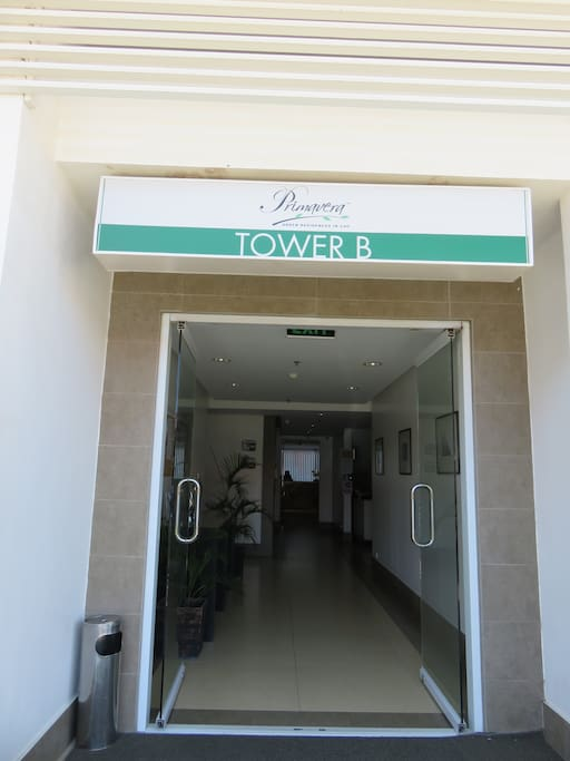 The entrance to Tower B