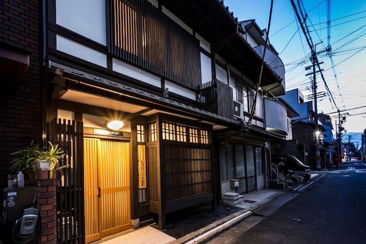 位于京都站附近,独栋日式传统度假屋