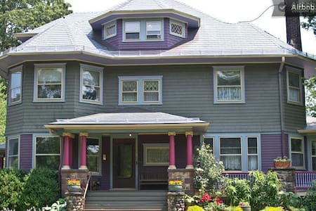 Victorian w/pool near NYC - Mermaid - Montclair - Casa