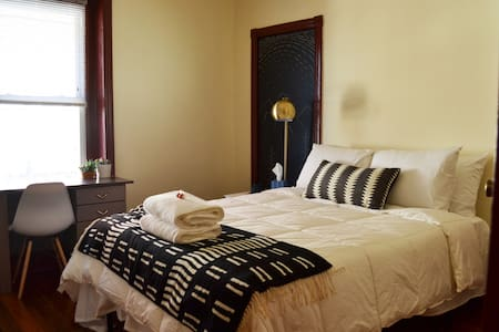 Comfy & clean room near Drexel, Penn, Parks, Cafes - Philadelphia