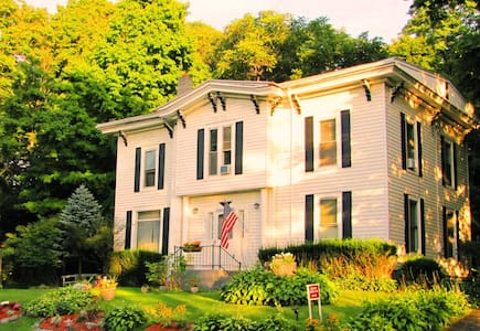 A wonderful B&B in Oneonta, NY - Oneonta