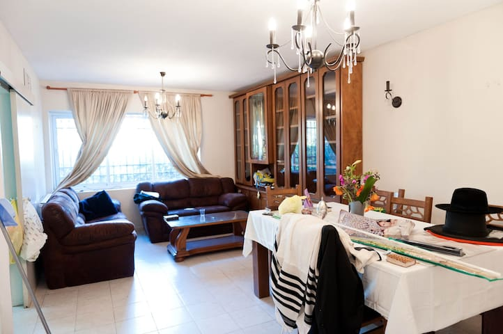 Simply Nice/Clean GROUND FLOOR APT  - Jerusalem - Appartement