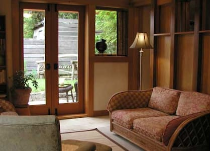 The Cottage - 小屋