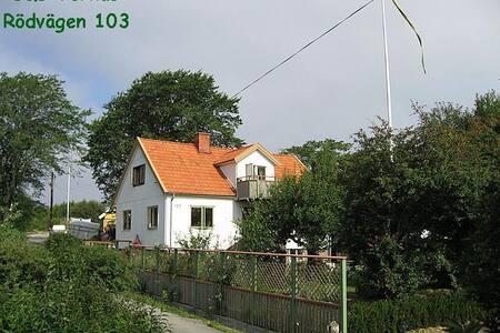 B&B Hönö Gothenburg archipelago - Öckerö