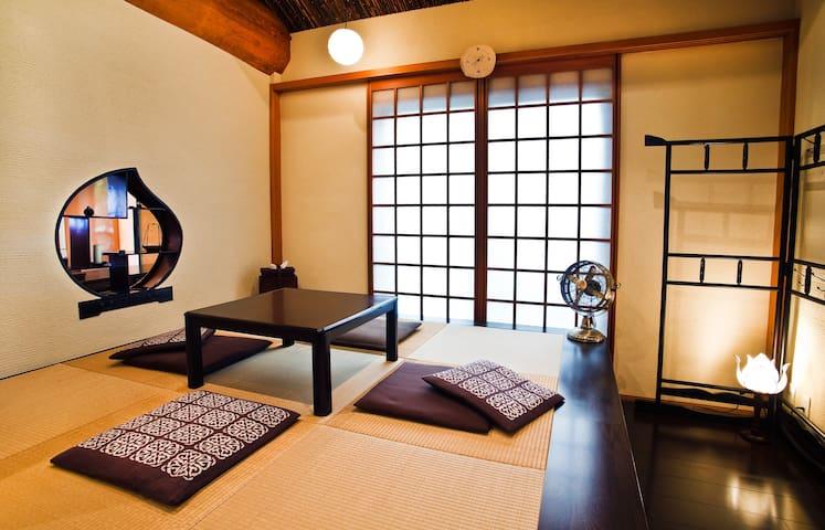 ~ garden sanctuary home osaka ~ - Habikino-Shi - Hus