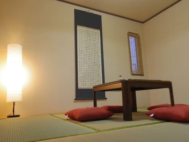 Sagamihara Part 3 - Sagamihara-shi - Byt