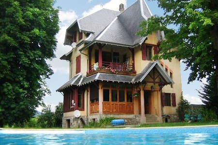 Small manor house next to Annecy - Alby-sur-Chéran - 独立屋