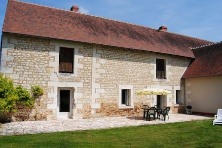 La Petite Maison des Mardelles - Villentrois - House