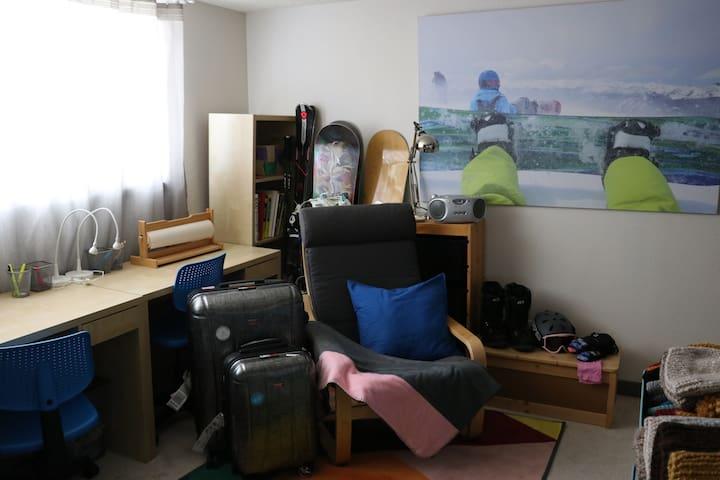 The Snowboard & Ski Room!