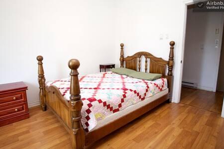 ★☆★ CUBA HAUS I ★☆★ room 2 - Montreal - Apartment