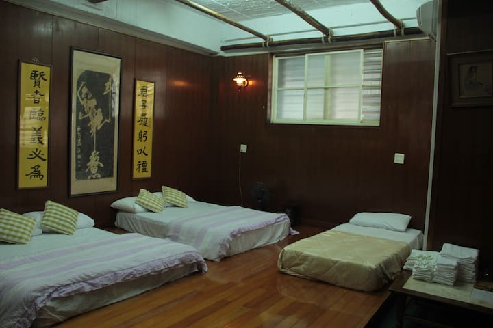 Japanese bed set up