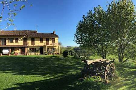Cascina Riana bed&breakfast - Bed & Breakfast