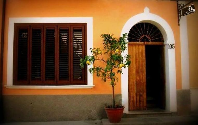 La Mariposa B&B_ Blue Room - San Basile - Bed & Breakfast
