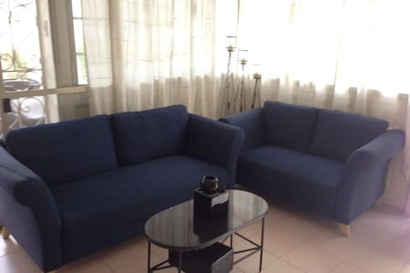 House Near Nuvali, DLSU-STC and Laguna Technopark - Biñan - Maison