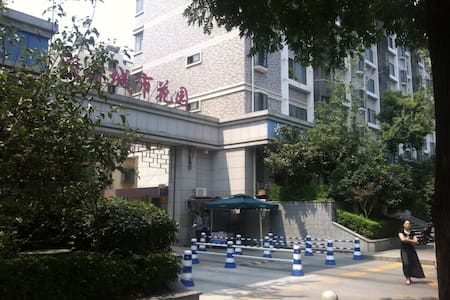 Xi'an Metro House 3 Bedrooms - 西安 - アパート