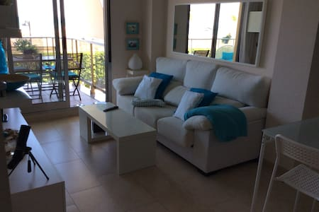 Apartamento primera línea de Playa - Guardamar de la Safor - Apartmen