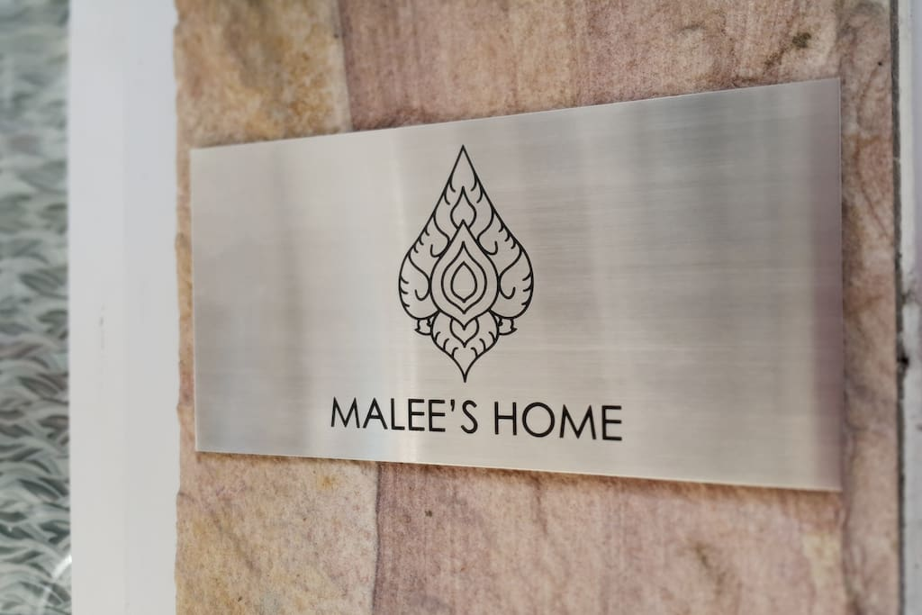 MALEE'S HOME