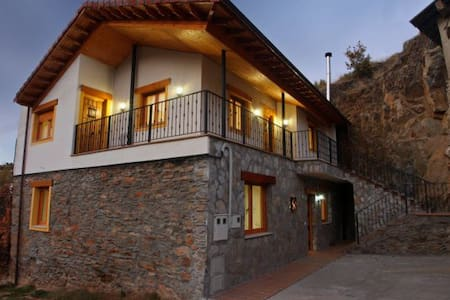 Casa rural en la montaña de Leon - La Omañuela