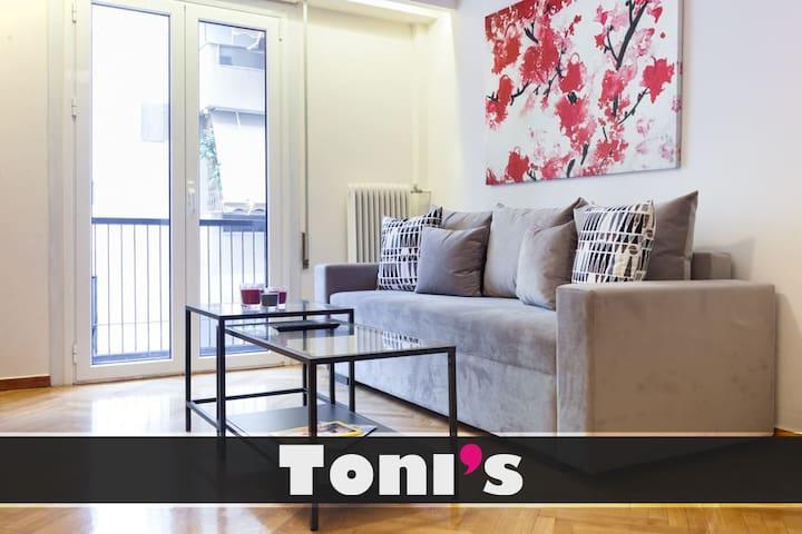Toni's - 2BD Central Apartment near P. Stadium
