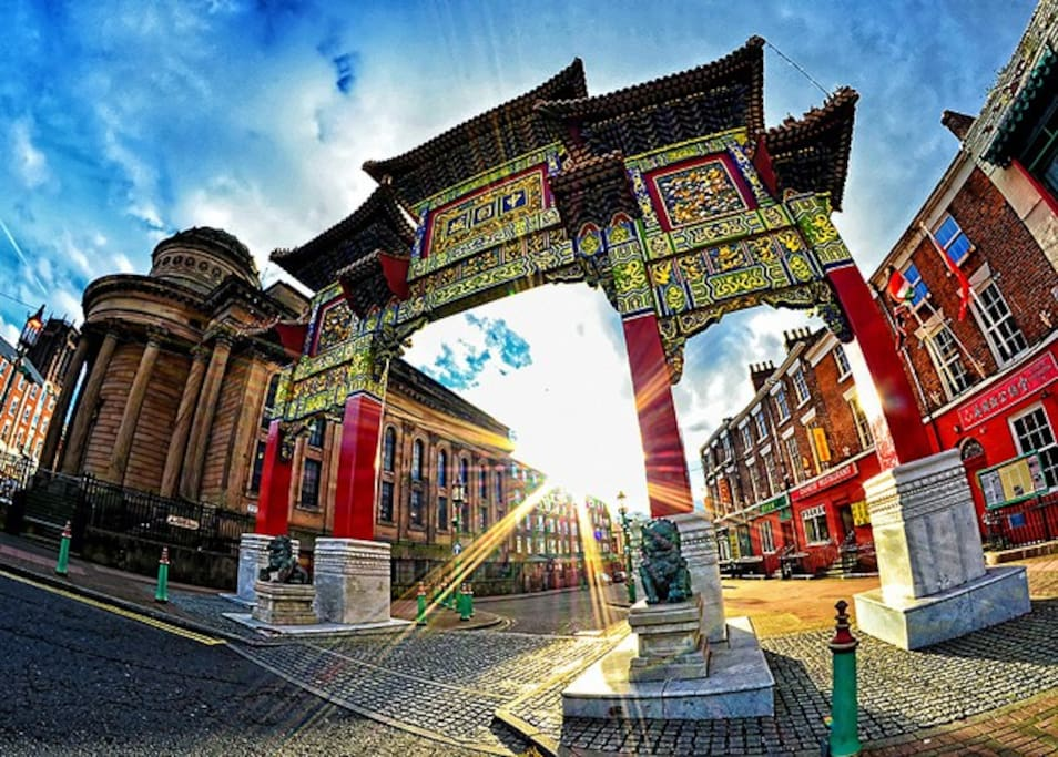 The Chinese Arch is a 15 minute walk away