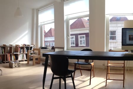Awesome City Center Apartment! - The Hague - Apartment
