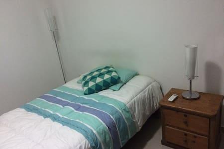 Excelente habitación!! - 巴兰基亚 - 公寓