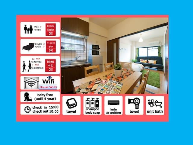 R05 Riverside @Dotonbori Namba 404 - Ōsaka-shi - Apartment