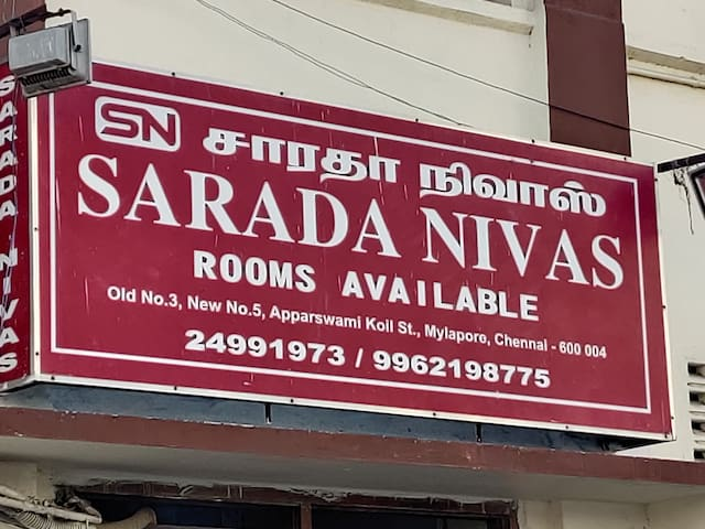 Sarada Nivas - room no 2