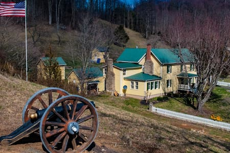 Enchanted-Historic Shenandoah Farm